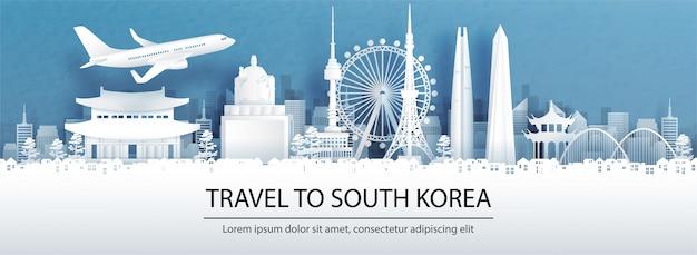 Publicidade de viagens com viagens ao conceito de seul, com vista panorâmica do horizonte da cidade da coreia do sul e marcos famosos do mundo