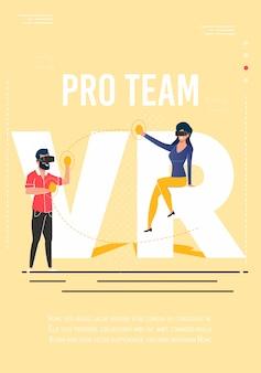 Publicidade em pôsteres junte-se aos jogadores pro team vr