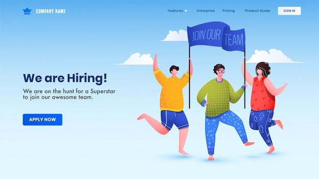 Publicidade masculina e feminina, segurando a bandeira para se juntar à nossa equipe, estamos contratando vagas de emprego. página inicial ou web design.