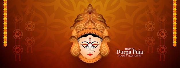 Puja clássica de durga e da deusa do festival de navratri durga rosto design banner vector