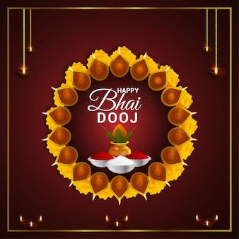 Puja thali criativa com kalash. feliz fundo de celebração do bhai dooj