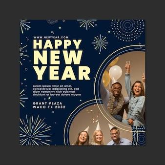 Quadrado de folheto de ano novo 2021