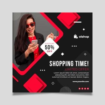 Quadrado de folheto de compras online