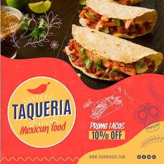 Quadrado de panfleto de restaurante mexicano