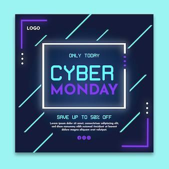 Quadrado do flyer da cyber monday
