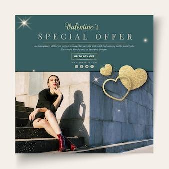 Quadrado do folheto de vendas do dia dos namorados