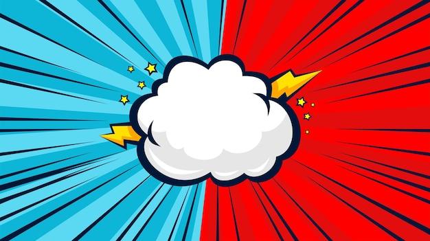 Quadrinhos versus fundo com nuvem