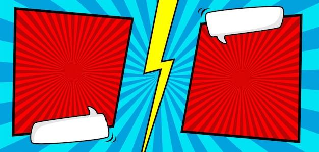 Quadrinhos versus fundo