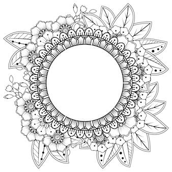 Quadro com flores no estilo mehndi. decoração em étnico oriental, ornamento do doodle.