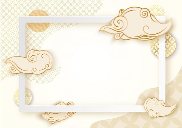 Quadro de arte de papel com o japão