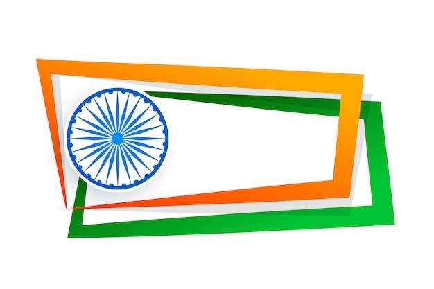 Quadro de bandeira indiana com espaço de texto