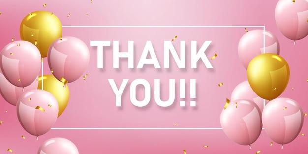 Quadro de celebração de balões rosa com texto de agradecimento