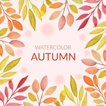 Quadro de folhas de outono em estilo aquarela