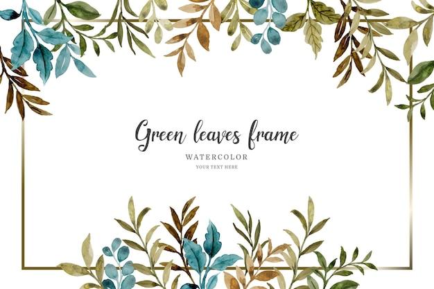 Quadro de folhas verdes em aquarela