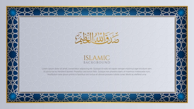 Quadro de ornamento decorativo islâmico luxuoso branco e azul