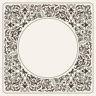 Quadro de ornamento quadrado caligráfico