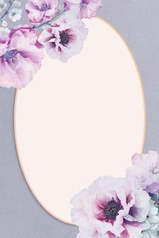 Quadro de vetor decorado com flor de cerejeira