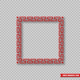 Quadro decorativo chinês tradicional cor vermelha com sombra. elemento ornamental para design de férias. isolado em um fundo transparente, ilustração vetorial— vetor por yupiramos