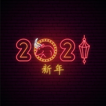 Quadro indicador de néon do ano novo chinês.