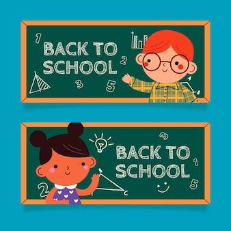 Quadro-negro volta ao design de banners de escola