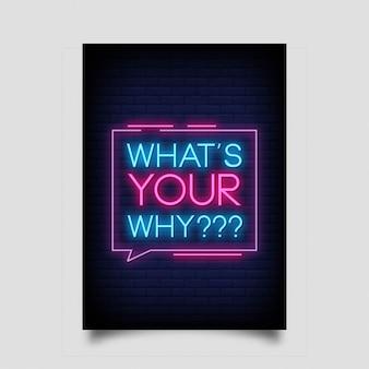 Qual é o seu motivo para pôster no estilo neon. Vetor Premium