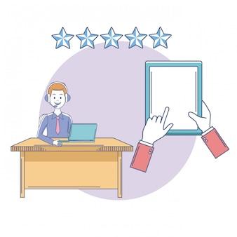 Qualificações de agentes de atendimento ao cliente