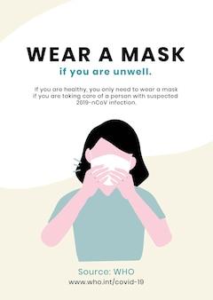 Quando usar uma máscara, recomendação covid-19 consciência