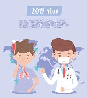 Quarentena de covid 19, menino com febre e médico com ilustração de máscara de proteção
