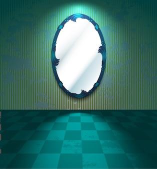 Quarto sujo com espelho