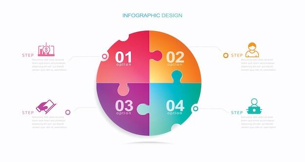 Quatro peças círculo quebra-cabeça infográfico elemento estoque ilustração número 4 quatro objetos infográfico