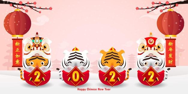 Quatro pequeno tigre segurando um sinal dourado, feliz ano novo 2022 ano do zodíaco tigre.