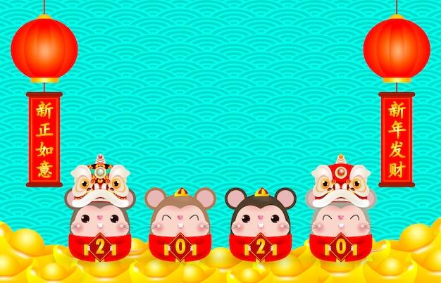 Quatro ratinhos segurando um cartaz dourado para feliz ano novo 2020