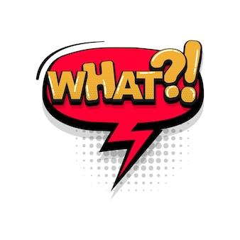 Que pergunta efeitos sonoros de texto em quadrinhos estilo pop art vector discurso bolha palavra desenho animado