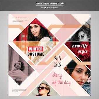 Quebra-cabeça de moda social media post story design