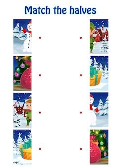 Quebra-cabeça de natal para crianças, jogo para crianças que combinam metades
