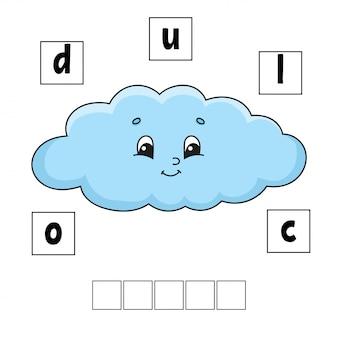 Quebra-cabeça de palavras. planilha de desenvolvimento de educação. jogo de aprendizagem para crianças.