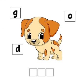 Quebra-cabeça de palavras. planilha de desenvolvimento de educação. jogo para crianças.