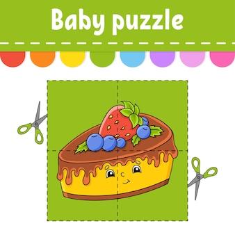 Quebra-cabeça do bebê cartões flash de nível fácil recortar e jogar
