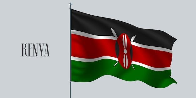 Quênia acenando uma bandeira no mastro da bandeira.