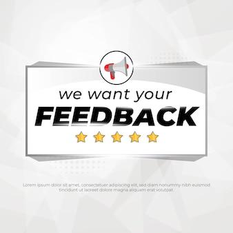 Queremos seu feedback banner