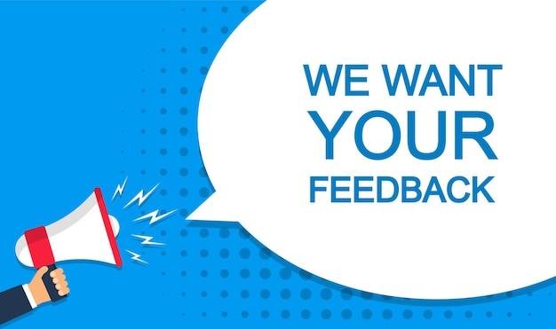 Queremos seu feedback com megafone e balão de fala.