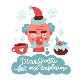 Querido papai noel, deixe-me explicar o banner desenhado à mão com uma frase engraçada de citação de letras para camiseta de natal ...