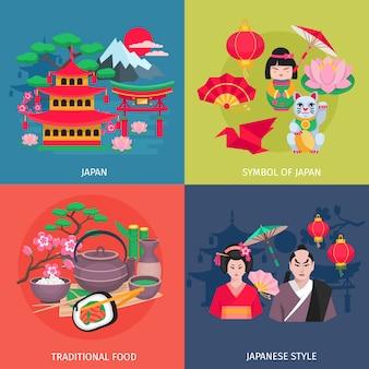 Quimono de estilo japonês e símbolos de comida tradicional 4 planas ícones quadrado colorido banner abstrato isol