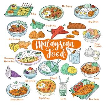 Rabiscos de comida da malásia desenhados à mão