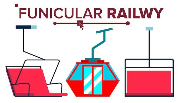 Rainwy funicular
