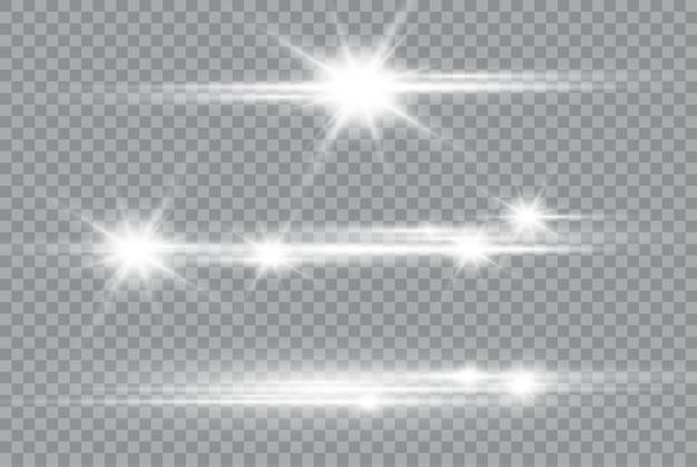 Raios de luz horizontais, feixes de laser, lindo clarão de luz