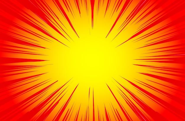 Raios solares ou explosão de explosão para vetor de fundo radial de quadrinhos