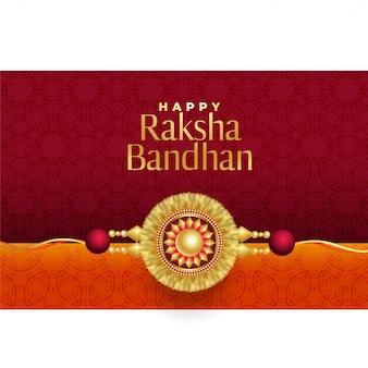 Raksha bandhan dourado rakhi fundo bonito