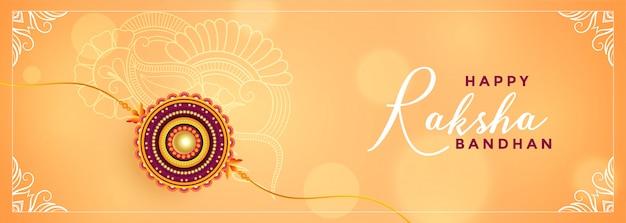 Rakshabandhan festival celebração linda banner
