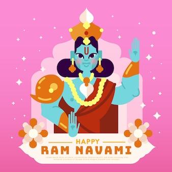 Ram navami design plano